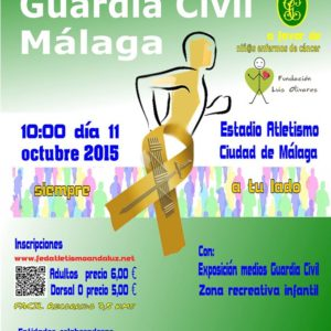 http://primeguis.org/wp-content/uploads/2015/09/Carrera-Guardia-Civil-Malaga-300x300.jpg